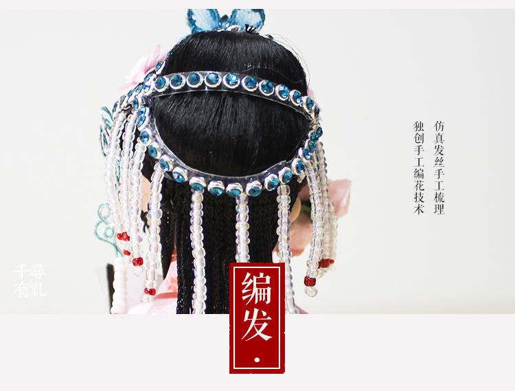 Kunqu Opera Action Figures Handicraft Silk Figurines, Chinese Traditional  Crafts Gifts