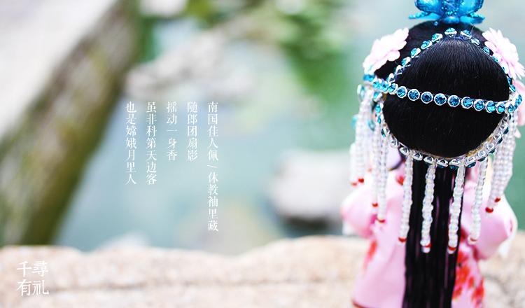 Xiangjun Li Silk Doll, Chinese Traditional Crafts Gifts, Kunqu Opera Action Figures Handicraft Silk Figurines
