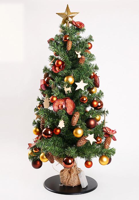 good-goods-online.com Christmas Trees
