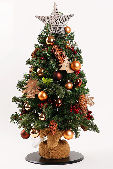 good-goods-online.com Christmas Trees