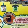 Takara Tomy & Tomica Toys Car World - Busy Town Kids City Car Game Play-Set