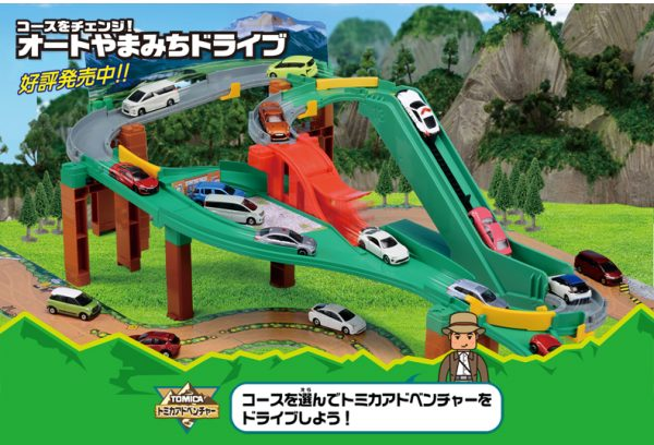 Takara Tomy & Tomica Toys Car World - Scenic Area Adventure Mountain Road Toy Cars Game Set for Children Holiday Gift