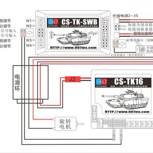 """RC Tanks Gun Stabilizer System"" For Scale Model Remote Control Tanks (Heng Long RC Tank & Mato RC Tank Upgrade Parts)"