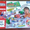 "Takara Tomy & Tomica Cars Playset ""Mountain Road"" Playset Kits for kids."