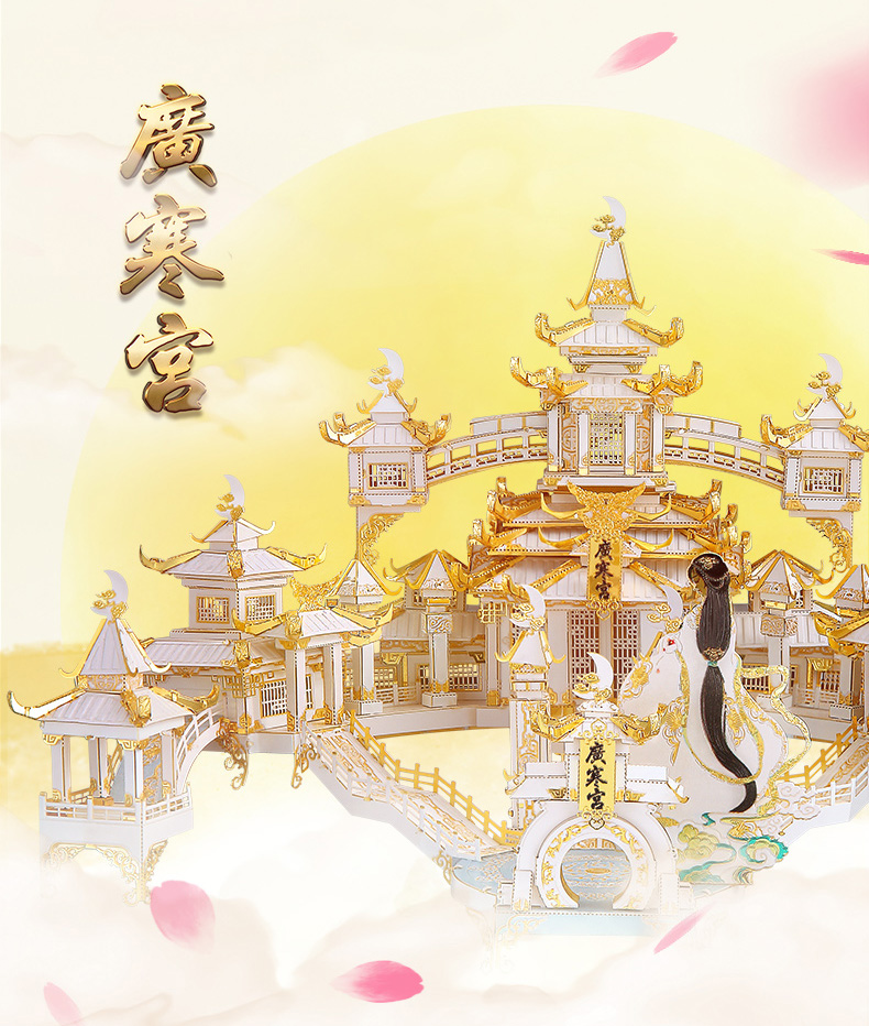 Diy Handmade Arts Crafts Decorations 3d Metal Puzzle Resplendent And Magnificent Fairy Palace And Beautiful Fairy Jigsaw Puzzle For Adults G Goods Online Shopping For Electronics Toys Collectibles Art