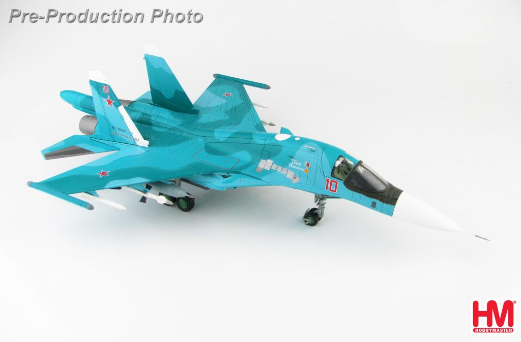 Hobby Master Collector 1/72 Air Power HA6303 Russian Air Force Sukhoi Su-34 Fullback Fighter Bomber Strike Aircraft Bort #10, Oleg Peshkov Commemorative Scheme, August 2016(Military Airplanes Diecast Model, Pre-built Aircraft Scale Model)