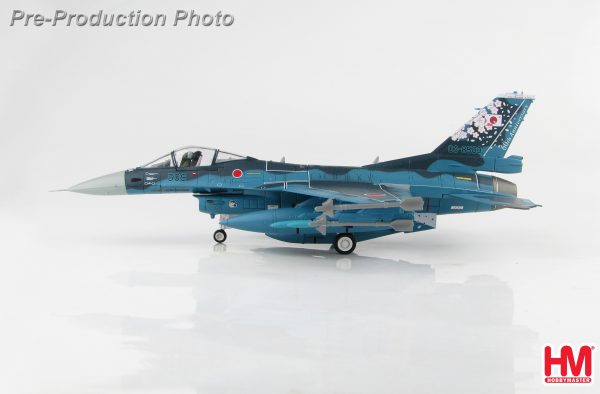 "Hobby Master Collector 1/72 Air Power HA2712B Japan Air Self-Defense Force Jet Fighter Mitsubishi F-2A 03-8509 ""60th Anniversary"" scheme Cherry blossom painting (Military Airplanes Diecast Model, Pre-built Aircraft Scale Model)"