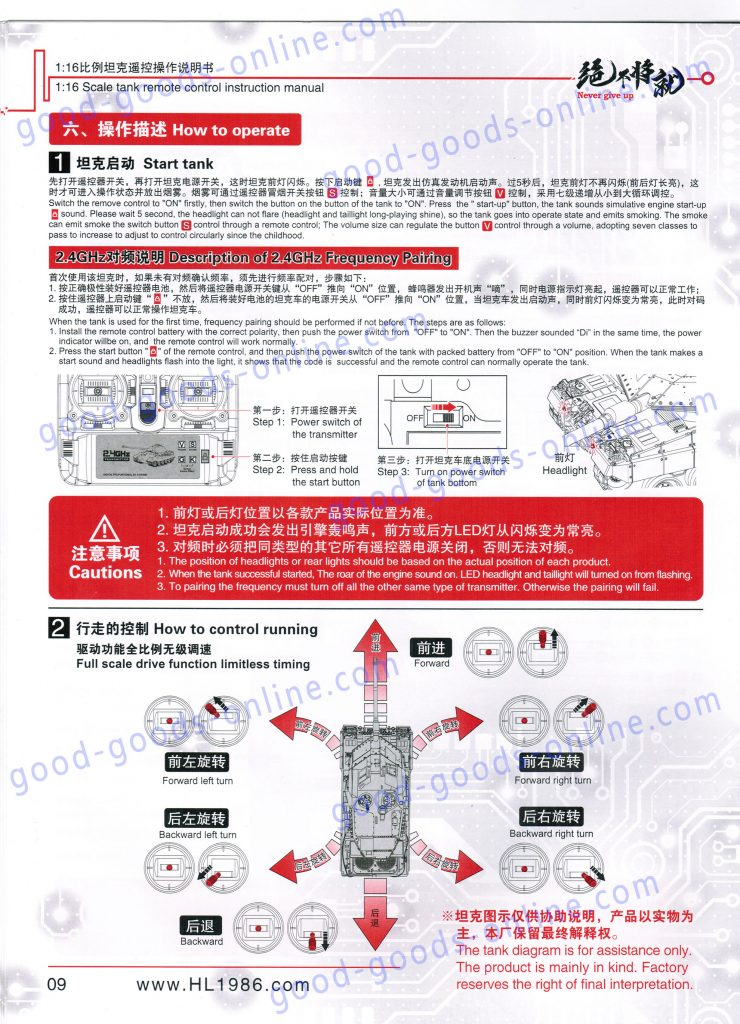 1:16 Scale Model Tank Heng-Long Remote Control Tank series HL. TK-6.0/6.1 version instruction manual