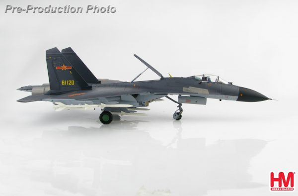 "Hobby Master Collector 1/72 Air Power HA6009 CCP Air Force Shenyang J-11 Air Superiority Jet Fighter, J-11B ""61120"" 2019 January Northern Theater Aviation Training (Military Airplanes Diecast Model, Pre built Aircraft Scale Model)"
