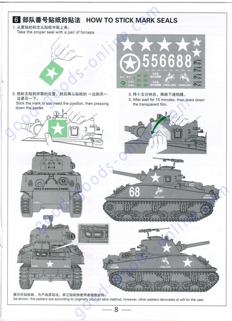 Heng-Long 3898 U.S. M4A3 105mm Howitzer Sherman, 1/16 Scale 2.4GHz Real Radio Control Battle Tank, Automatic Electric Gun System Installed. Perfect Actions Radio Control Battle Tank Instruction Manual V6.0