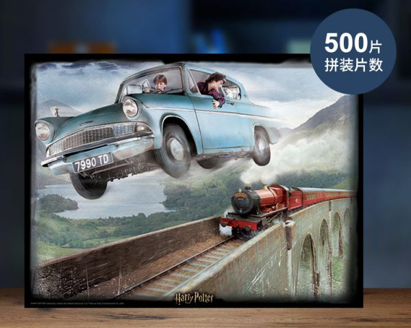 """Flying Ford Anglia Fly over Hogwarts Express and Hogwarts Railway viaduct"" 3D Lenticular Printing Image, 500 Pieces Harry Potter Fandom Favorite Harry Potter and the Chamber of Secrets scene, Cubicfun Toys (Cubic-Fun E1614H) 3D-look Paper Jigsaw Puzzle"