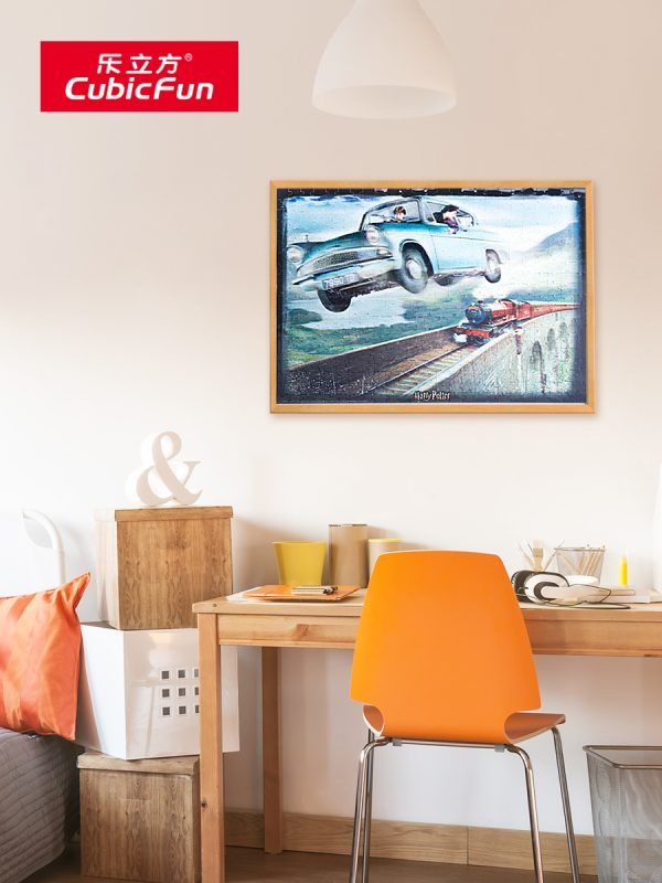 Harry Potter fandom Living room display The Flying Car, DIY Do it yourself home crafts, Harry Potter painting Jigsaw Puzzle, Harry Potter movie scene Jigsaw Puzzle