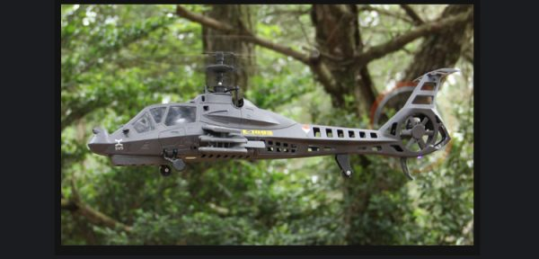2.4G rc apache helicopter, rc helicopter for sale, toy helicopter. Fast delivery, buy RC helicopter Toys online. good-goods-online G.Goods. Online toy store.