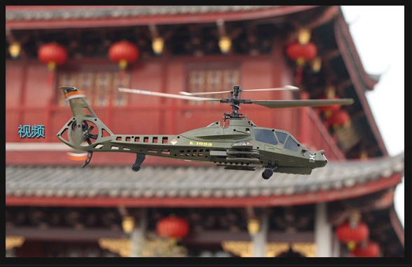 military RC helicopter for sale, attack helicopters toys, us army attack helicopter toy, chinook helicopter, eurocopter tiger, ww2 helicopters. buy toy helicopter on G.Goods. Online shopping website.