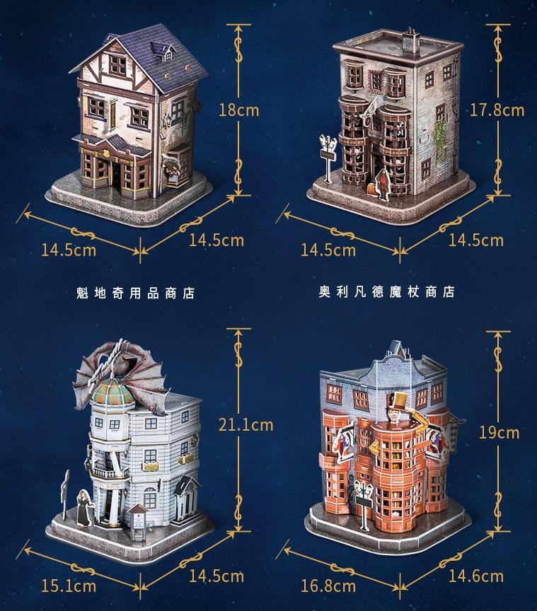 3D Puzzles-Cubic Fun-Destroyer 66 pieces