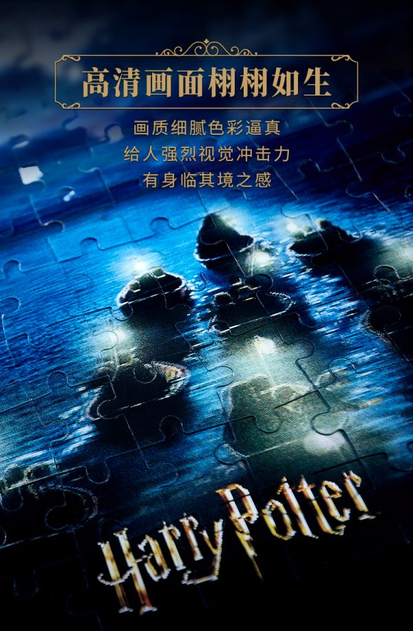 Harry Potter Movie Scene Fandom collect Hogwarts After Dark first years travelling across the Black Lake on Hogwarts boats Cubicfun E1616H Paper Jigsaw Puzzles
