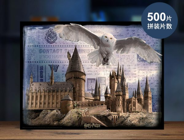 """Hedwig flew over Hogwarts Castle"" 3D Lenticular Printing Image, 500 Pieces Harry Potter Owl Movie Classic Shot Jigsaw Puzzle, Cubicfun Toys (Cubic-Fun E1615H) 3D-look Paper Puzzles, Harry Potter Fans Collecting Mural"