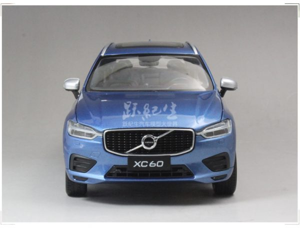 his Volvo XC60 Diecast Model Car is Copper and features working wheels and also opening bonnet with engine - doors. It is made by Rastar and is 1:24 scale