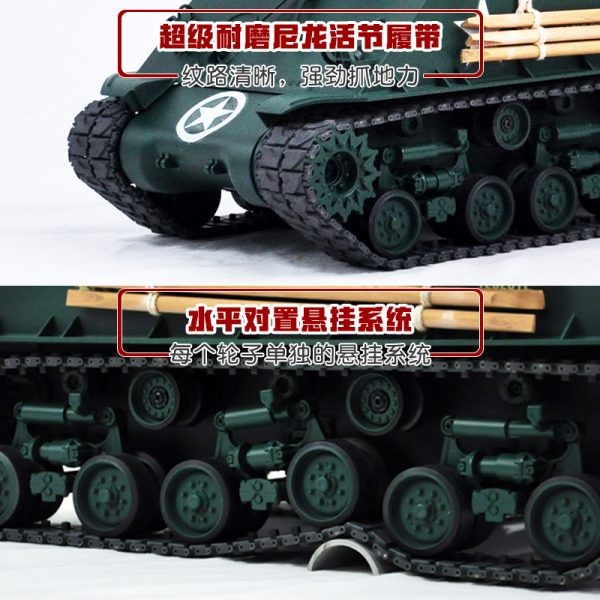 Its strongest point is its excellent mobility. It accelerates very quickly on all grounds, and loses little energy in turns which makes it an ideal flanking tank. Anyone who underestimates this gem will very soon become a smoking wreck.