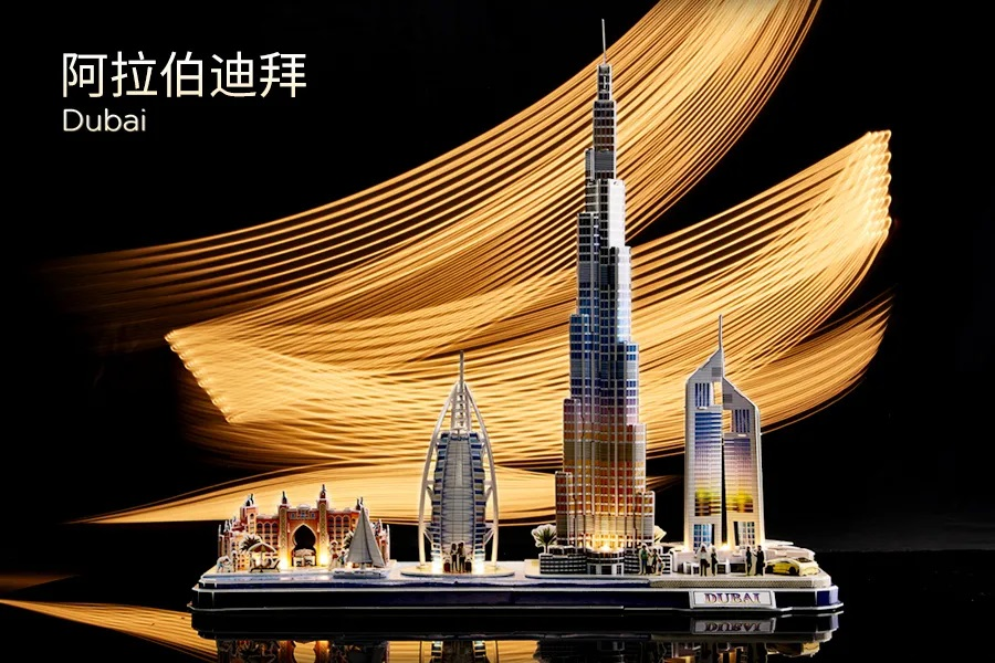 Hotel Burj Al Arab Jumeirah Atlantis The Palm Dubai Torres de los Emiratos CubicFun Puzzle 3D LED Dubai Cityline Maquetas para Construir Adultos Kits de Construcci/ón de Iluminaci/ón Burj Khalifa