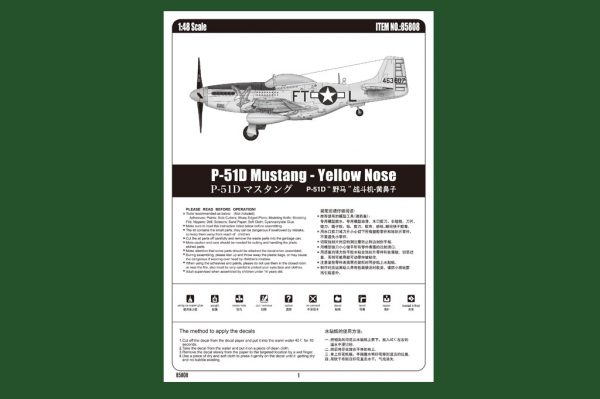 "(Trumpeter) Hobby-Boss 85808 Plastic Scale Model Kits, 1/48 ""P-51D Mustang - Yellow Nose"" Model Building Kits. United States Air Force North American P-51 Mustang Fighter & Fighter-Bomber Model Building Kits, Military Aircraft, Airplane Plastic Model Making Kit."