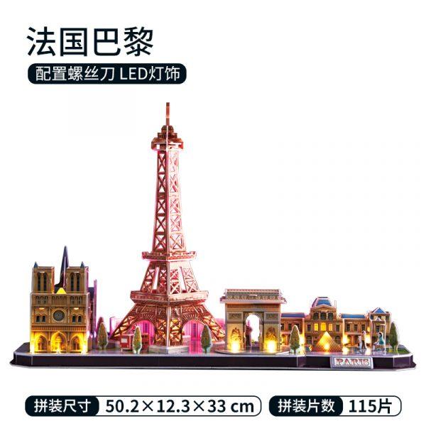 Paris City Skyline Famous Landmark Architecture 3D Paper Puzzle With LED Light, Eiffel Tower, Louvre Museum, Arc de Triomphe, Cathédrale Notre-Dame de Paris Tourist Attraction Paper Model Building Kits, Cubicfun Toys (Cubic-Fun L525h) Paper Model Making Kits
